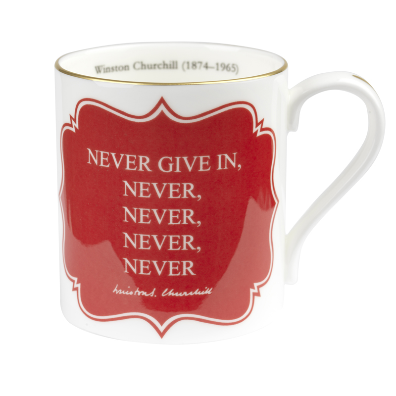 Never give in mug 1